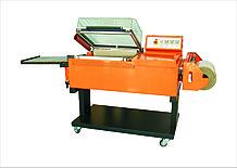 Аппарат термоусадочный BSF 5540 Докопмлектован конвейерным ролагном, для удобства складывания готовой продукции.
