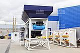 Бетонный завод МОБИЛ-45, фото 3
