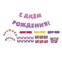 """Набор для оформления Candy bar """"С Днем Рождения"""",бабочки/цветы"""