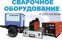 Сварка (сварочное оборудование и аксессуары) в Алматы и по регионам, фото 1