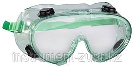 Очки STAYER защитные самосборные закрытого типа с непрямой вентиляцией, поликарбонатные прозрачные линзы