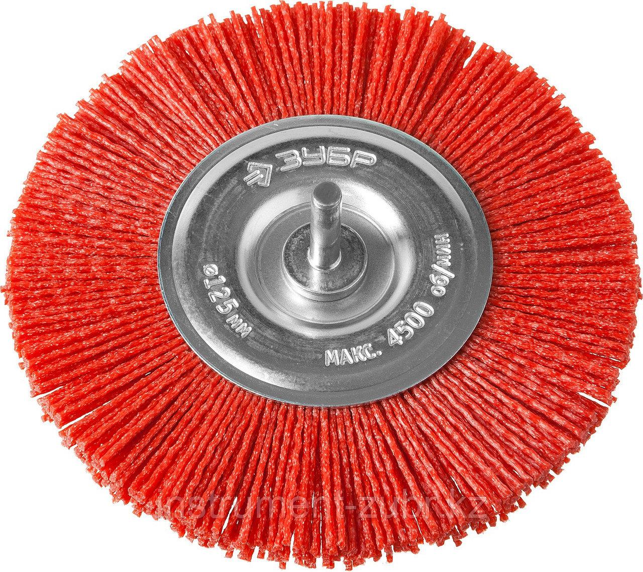 """ЗУБР """"ПРОФЕССИОНАЛ"""". Щетка дисковая для дрели, нейлоновая проволока с абразивным покрытием, 125мм"""