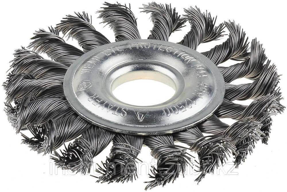 Щетка STAYER дисковая для УШМ, сплет в пучки стальн зак провол 0,5мм, 100мм/22мм
