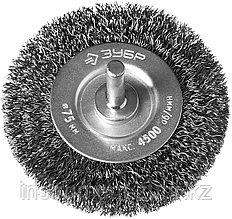 """ЗУБР """"ПРОФЕССИОНАЛ"""". Щетка дисковая для дрели, витая стальная проволока 0,3мм, 75мм"""