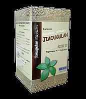 Капсулы Джиаогулан  - секрет здоровья и долголетия