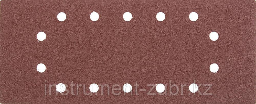 """Лист шлифовальный универсальный STAYER """"MASTER"""" на зажимах, 14 отверстий по периметру, для ПШМ, Р80, 115х280мм"""