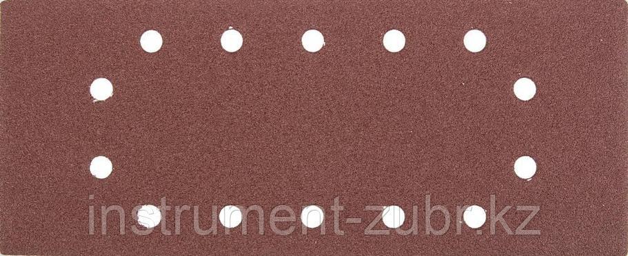 """Лист шлифовальный универсальный STAYER """"MASTER"""" на зажимах, 14 отверстий по периметру, для ПШМ, Р80, 115х280мм, фото 2"""