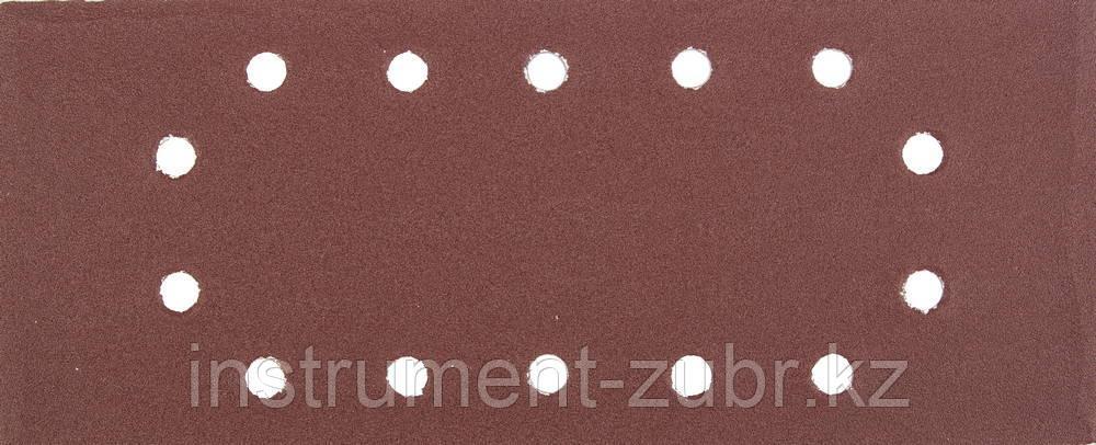 """Лист шлифовальный универсальный STAYER """"MASTER"""" на зажимах, 14 отверстий по периметру, для ПШМ, Р180, 115х280м"""