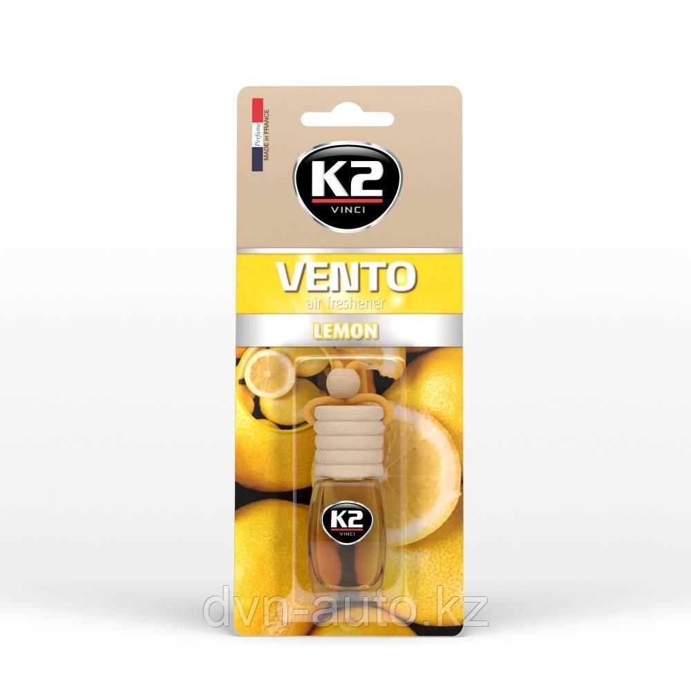 "Ароматизатор K2 ""VENTO"" флакон с деревянной крышкой лимон"