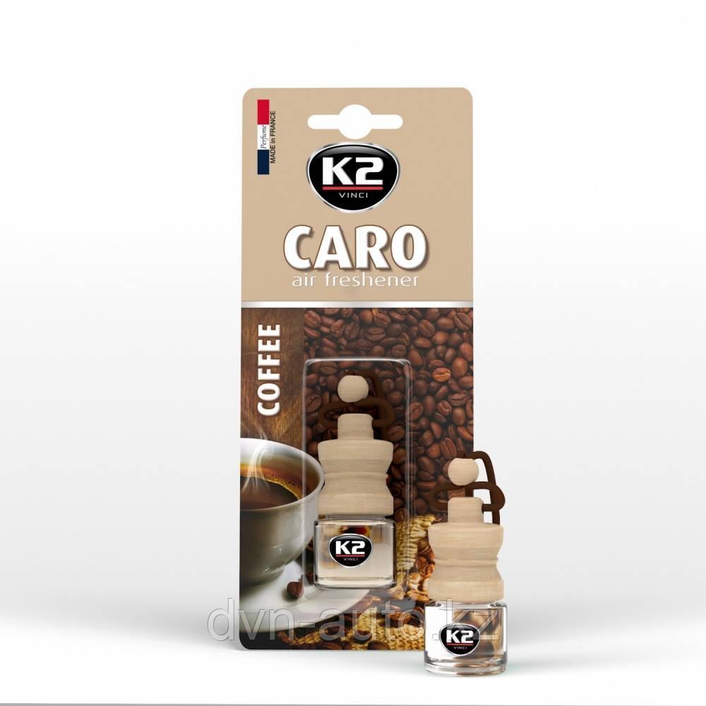 "Ароматизатор K2 ""VENTO"" флакон с деревянной крышкой кофе"