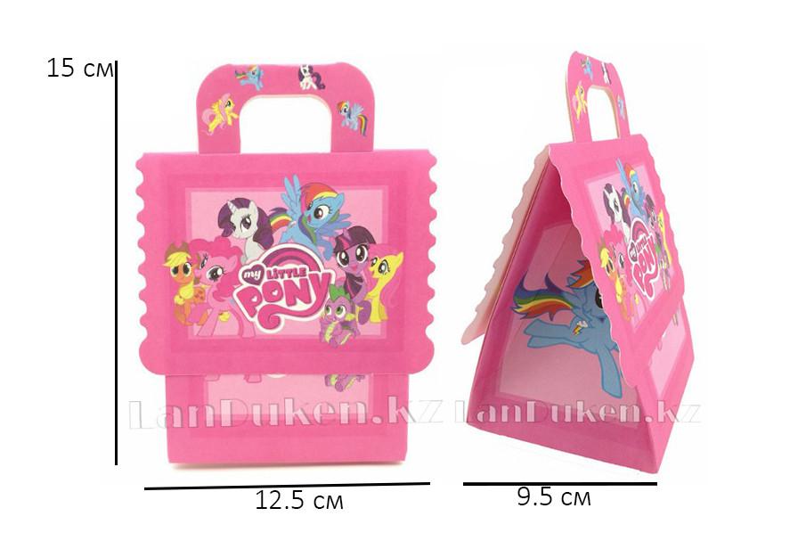 """Подарочный пакет """"My little Pony"""" - фото 1"""