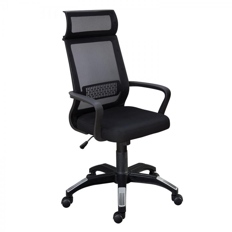Кресло KL888