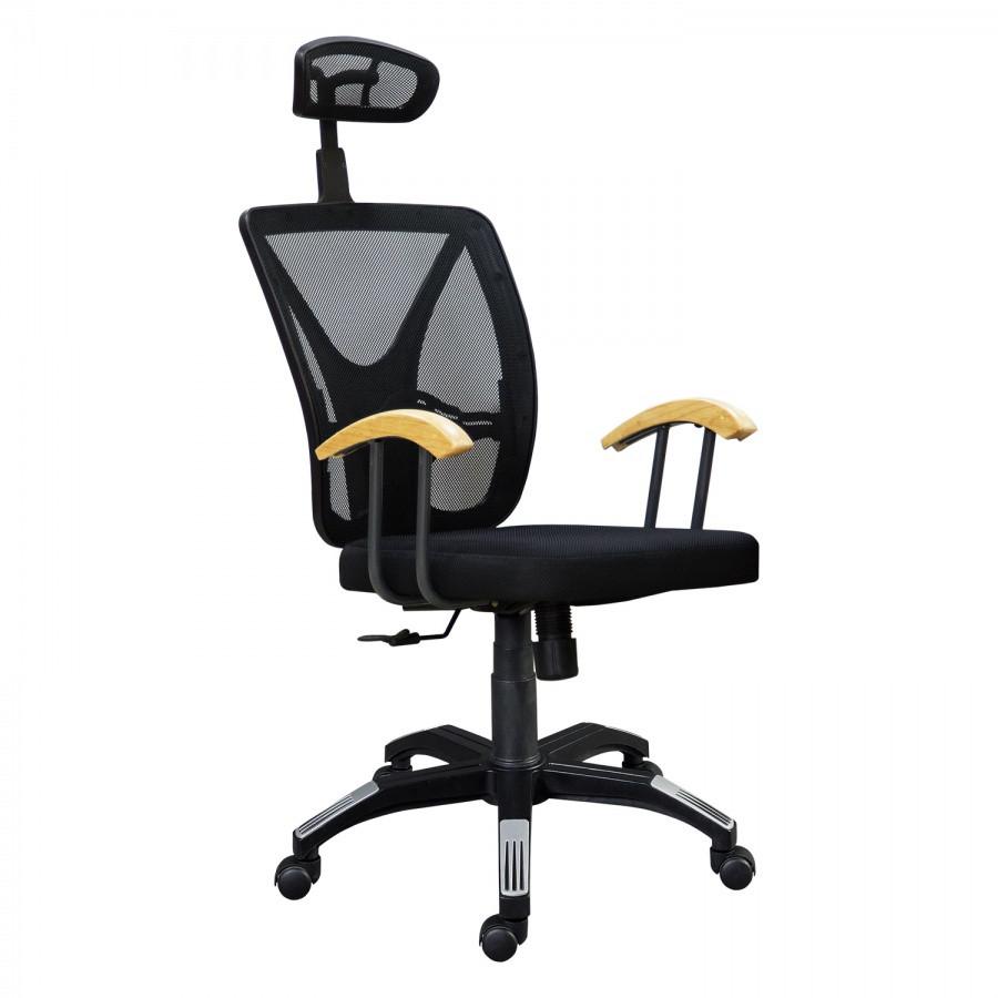 Кресло RT04