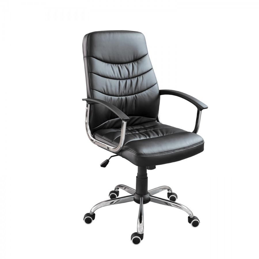 Кресло НА-2001