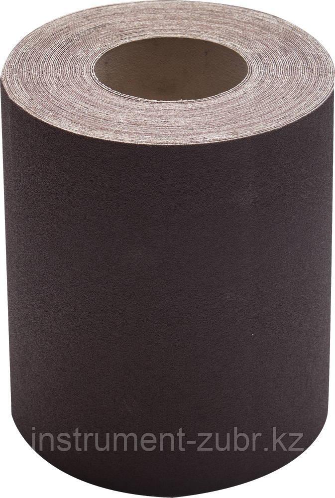KK18XW 16-H (Р80), 200 мм рулон шлифовальный, на тканевой основе, водостойкий, 20 м, БАЗ