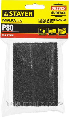 """Губка шлифовальная STAYER """"MASTER"""" четырехсторонняя, зерно - оксид алюминия, Р80; 100 x 68 x 26 мм., фото 2"""