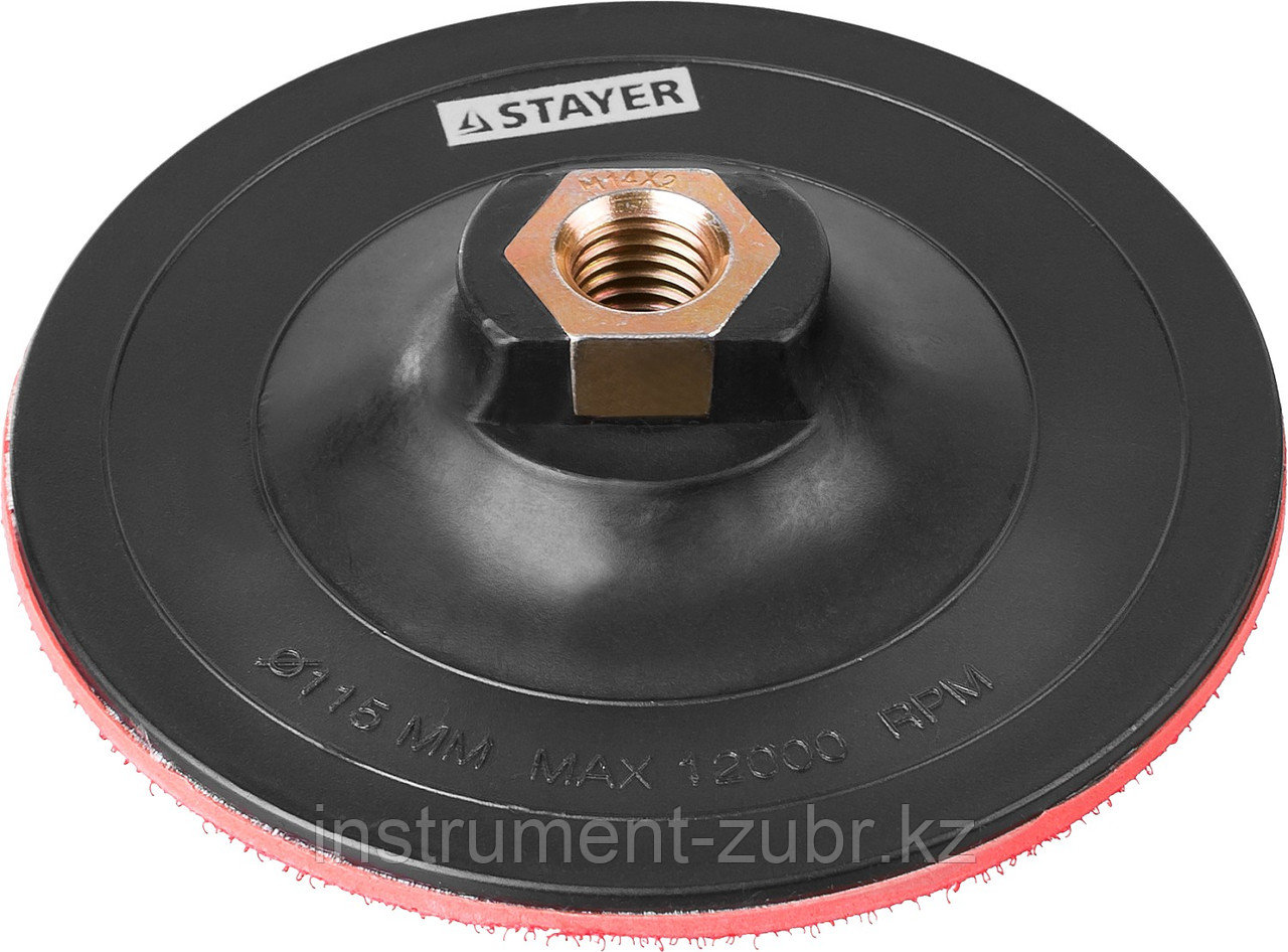 "Тарелка опорная STAYER ""MASTER"" пластиковая для УШМ, на липучке, d=115мм, М14"