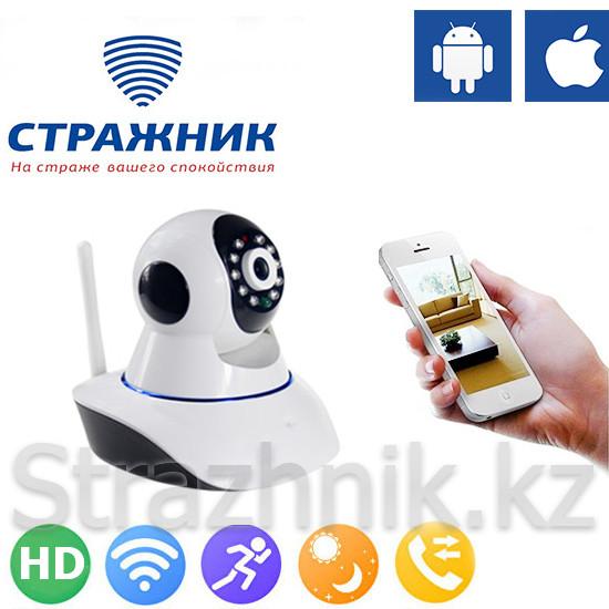 IP WIFI P2P камера 1,3 mp