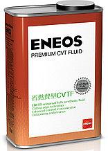 Масло для вариатора ENEOS Premium CVT Fluid 0,94 л.