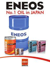 Масло для вариатора ENEOS Premium CVT Fluid 4 л., фото 2