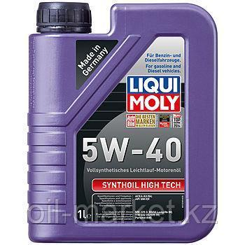 Моторное масло LIQUI MOLY SYNTHOIL-HT 5W40 1L