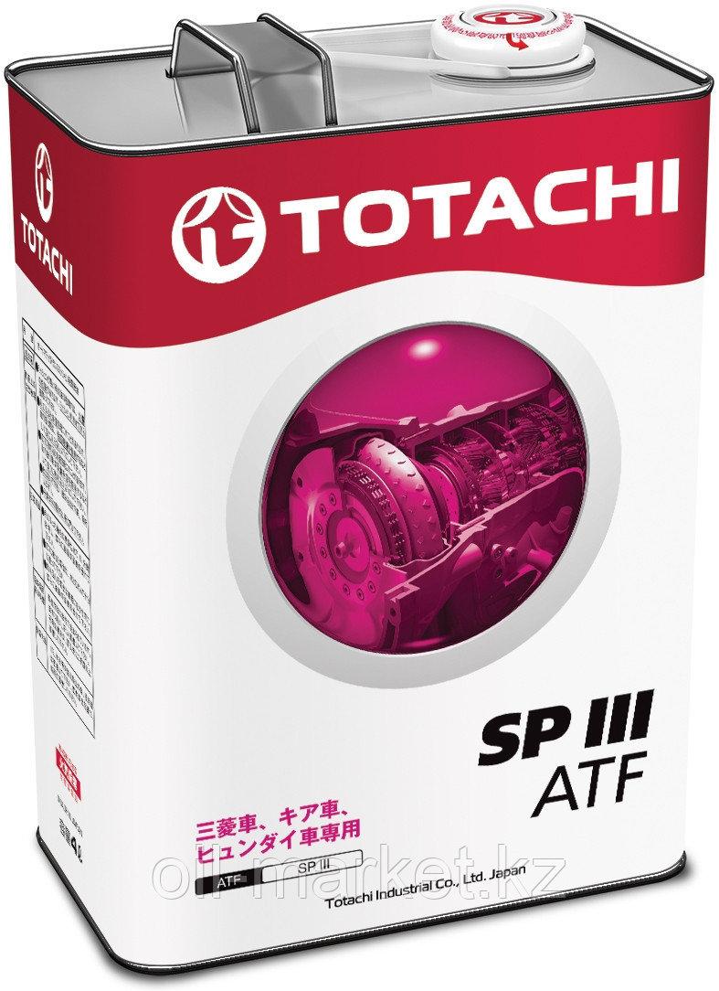 Масло для АКПП TOTACHI ATF SPIII  4L