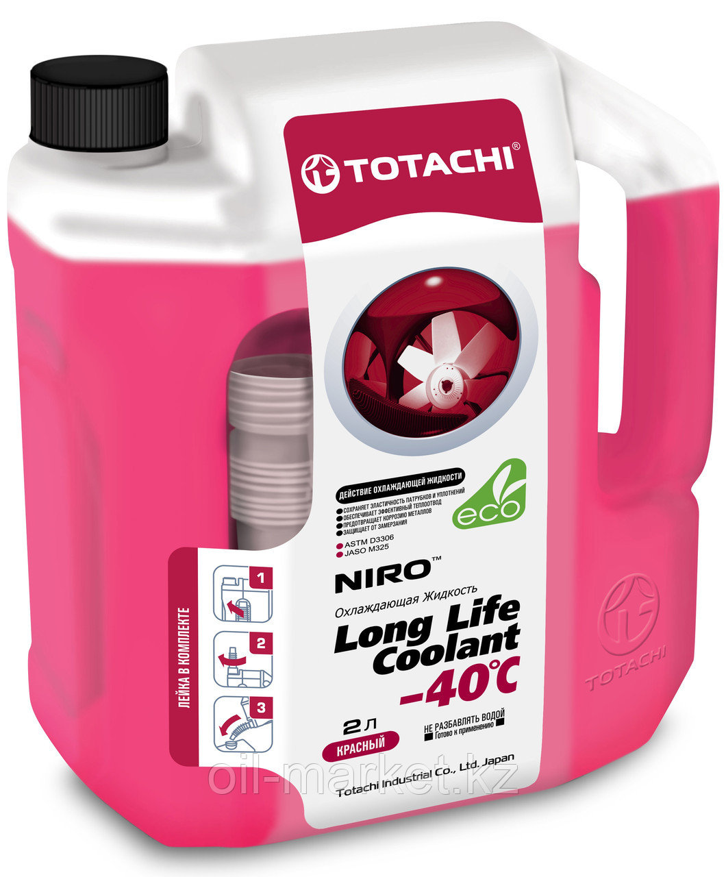 Антифриз TOTACHI NIRO LONG LIFE COOLANT Red 2л. (Красный)