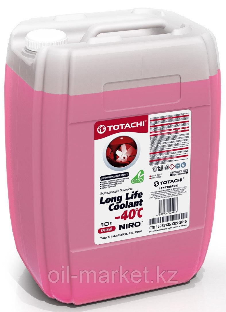Антифриз TOTACHI NIRO LONG LIFE COOLANT Red 10л. (Красный)