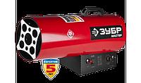 """Пушка ЗУБР """"МАСТЕР"""" тепловая, газовая, 220 В, 33,0 кВт, 760м.куб/час, 2,6кг/ч, фото 1"""
