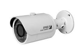 IP камера Dahua IPC-HFW4421SP WDR уличная с ИК 4 mp