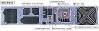 Vertex Standard VXR-9000U 400-430МГц, 50W VXR-9000U, фото 1