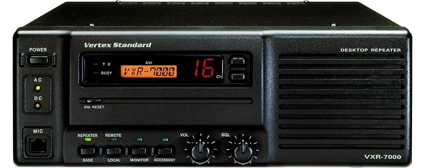 Vertex Standard VXR-7000U 420-450МГц, 50Вт VXR-7000U