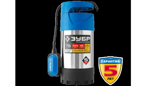 Насос Т5 погружной, ЗУБР Профессионал НПЧ-Т5-1000-С, дренажный для чистой воды (d частиц до 5мм), 1000Вт