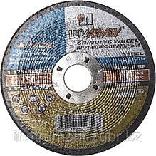 "Круг шлифовальный абразивный ""Луга"" по металлу, 125х6х22,23мм"