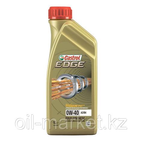Моторное масло Castrol EDGE 0W-40 1л., фото 2