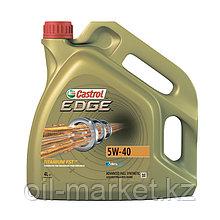 Моторное масло Castrol EDGE 5W-40 4л.