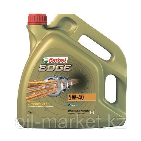 Моторное масло Castrol EDGE 5W-40 4л., фото 2