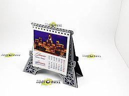 Календари 6