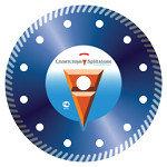 Алмазный диск отрезной СПИТСТОУН по бетону на ручной инструмент PREMIUM