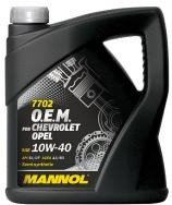 Моторное масло MANNOL O.E.M. for Chevrolet Opel 10w40 5 литров