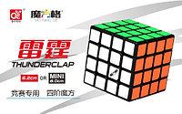 Скоростной кубик Рубика MoFangGe Thunderclap 4x4