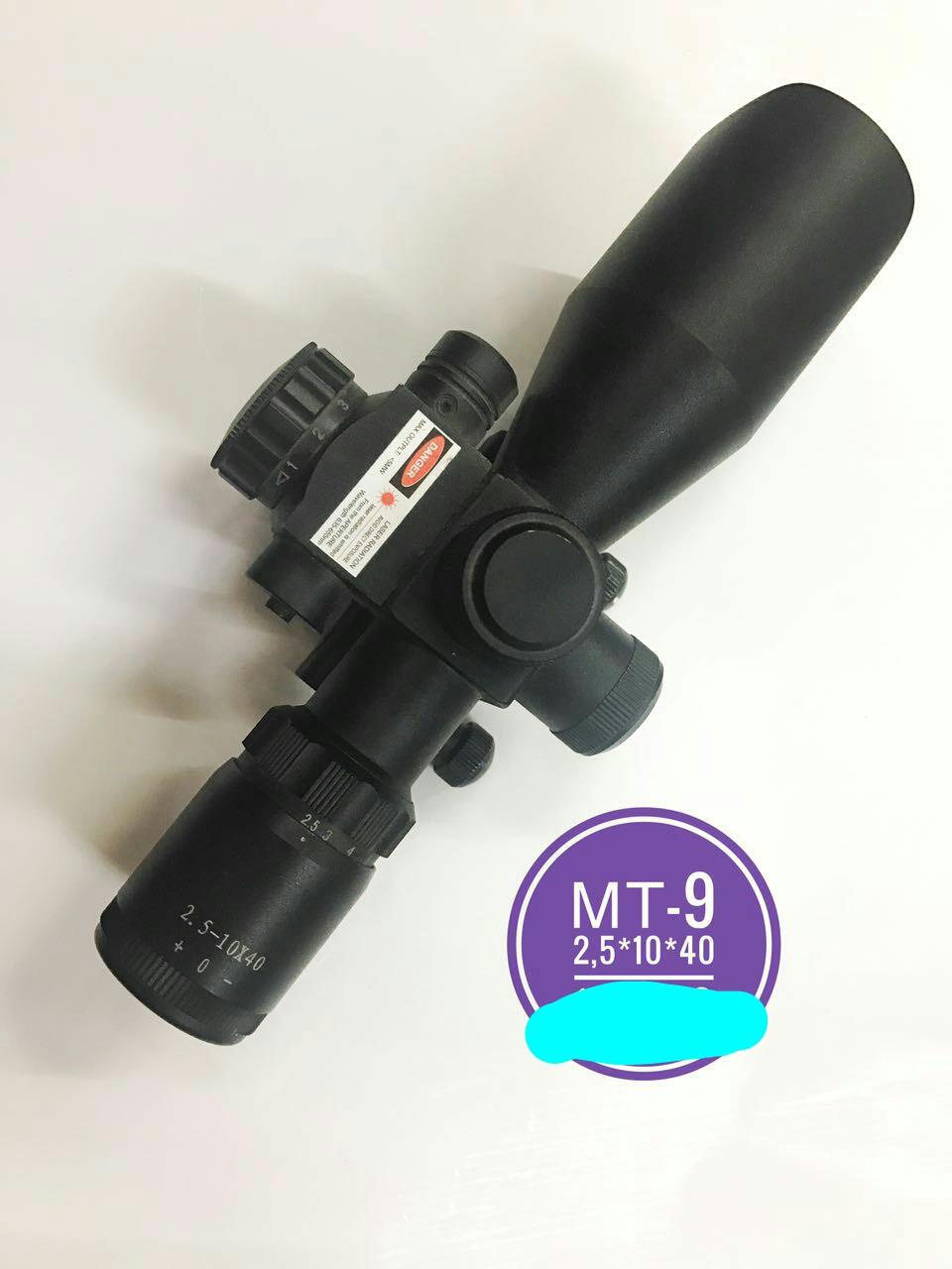 Оптический Прицел сцелеуказателем и подсветкой  МТ-9. 2.5-10х40