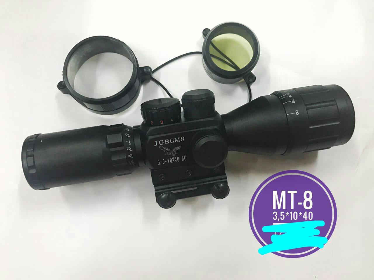 Прицел оптический с подсветкой МТ-8 3.5-10х40
