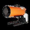 Дизельная тепловая пушка 14 кВт Профтепло ДК-14ПК | Гарантия, доставка, купить