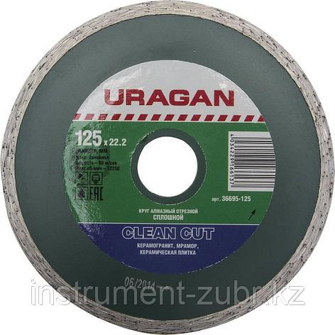 Круг отрезной алмазный URAGAN сплошной, влажная резка, 22,2х125мм                                                                                     , фото 2