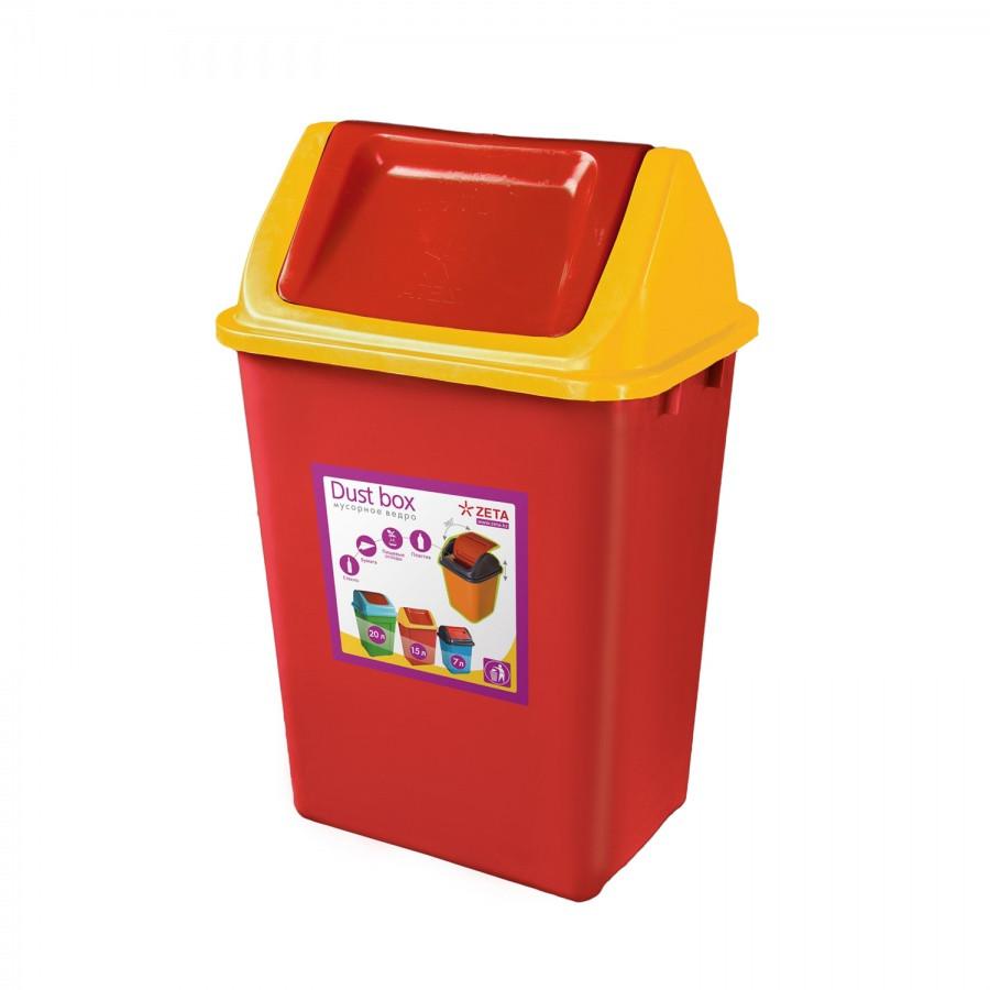 Ведро мусорное с клапаном (22 л.)