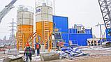 Бетонный завод ФЛАГМАН-45, фото 4