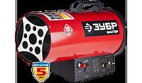 """Пушка ЗУБР """"МАСТЕР"""" тепловая, газовая, 220 В, 17,0 кВт, 330м.куб/час, 1,4кг/ч"""