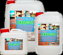 Аквасол — акриловая пропитка для камня и бетона 20 л
