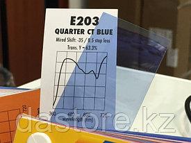 Rosco E203 QUARTER CT BLUE светофильтр